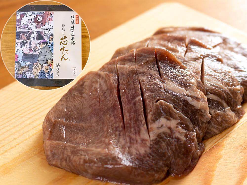 仙台伊達の牛タン画像